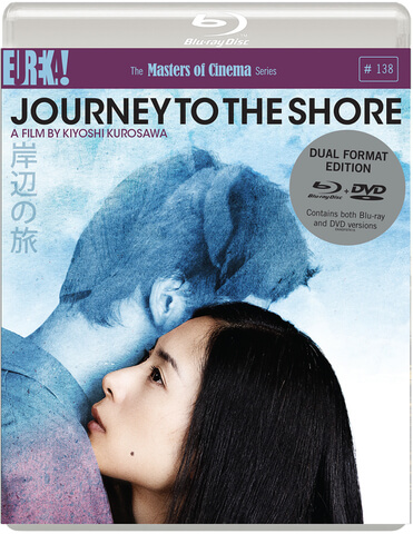 Journey To The Shore - Dual Format (Includes DVD)