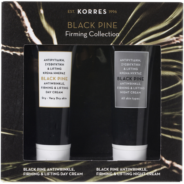 Korres Black Pine Antiwrinkle and Firming Mini Collection