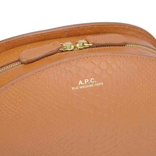 Apc Tennis Shoes Review