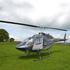 Helicopter Tour Over London for Two: Image 1