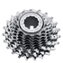 Campagnolo Veloce 9 Speed UltraDrive Cassette - Silver: Image 1