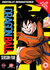 Dragon Ball - Season 5 (Episodes 123-153): Image 1