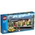 LEGO City: Trains - Train Station (60050): Image 1