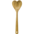 Sagaform Heart Bowl with Ladle: Image 2