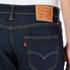 Levi's Men's 511 Slim Fit Jeans - Biology: Image 5