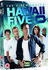 Hawaii Five-0 - Season 5: Image 2