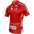 Santini Tour Down Under Sprinters Short Sleeve Jersey 2016 - Red: Image 2