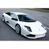 Supercar Driving Thrill with Passenger Ride: Image 1