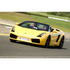 Supercar Driving Thrill with Passenger Ride: Image 2