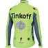 Tinkoff BodyFit Pro Windstopper Jacket 2016 - Yellow: Image 2