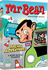 Mr Bean - The Animated Adventures: Volume 9: Image 2