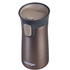 Contigo Pinnacle Travel Mug (300ml) - Matte Latte: Image 3