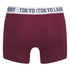 Tokyo Laundry Men's 2-Pack Cairns Boxers - Oxblood RP/Vintage Indigo: Image 3