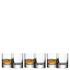 LSA Bar Tumbler - 250ml (Set of 6): Image 1