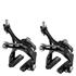 Campagnolo Record Skeleton Dual Pivot Brake Set: Image 1
