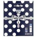 Gillette SkinGuard Sensitive Razor, Shaving Gel and Moisturiser Gift Set