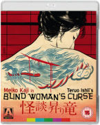 Blind Womans Curse - Double Play (Blu-Ray en DVD)