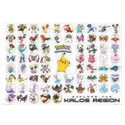 Pokémon Kalos Region - Maxi Poster - 61 x 91.5cm