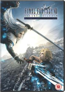 Final Fantasy VII (7): Advent Children