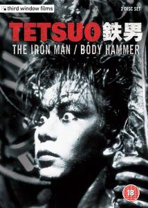 Tetsuo: The Iron Man / Tetsuo 2: Body Hammer - Double Disc Set