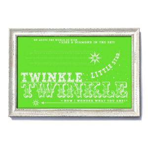 Sideshow Twinkle Print Unframed Jade