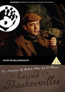 Sherlock Holmes: Hound of the Baskervilles