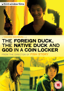 The Foreign Duck, The Native Duck and God in a Coin Locker