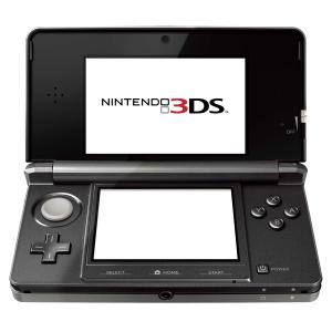 Nintendo 3DS Console (Cosmic Black)