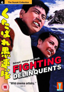 Fighting Delinquents