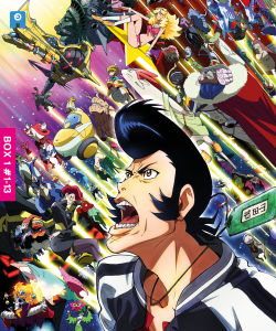 Space Dandy - Coffret Collector (13 épisodes)