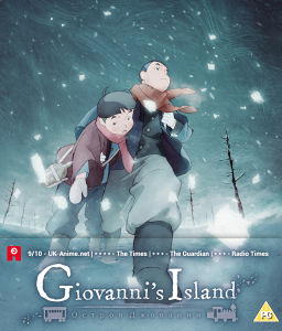 Giovanni's Island - Ultimate Edition (enthält DVD)