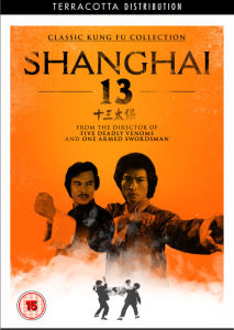 The Shanghai Thirteen