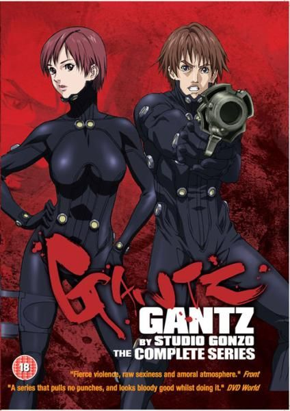 Gantz - Complete Collection
