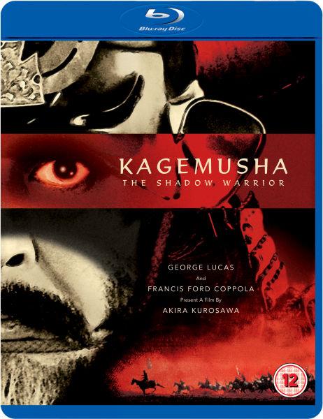 Kagemusha : L'Ombre du Guerrier