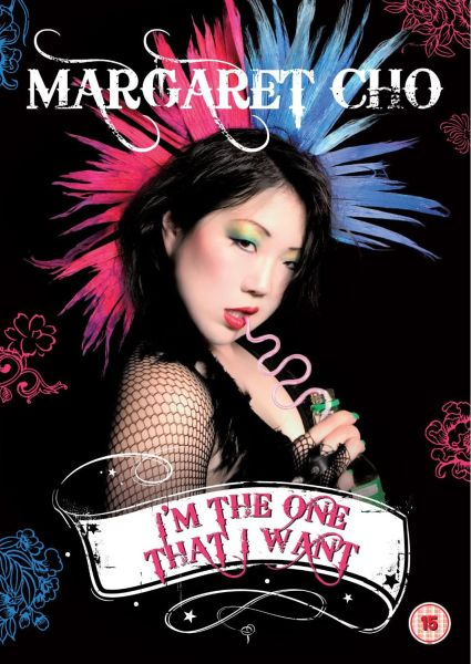 Im The One That I Want (Margaret Cho)