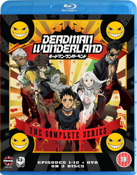 Deadman Wonderland - The Complete Series