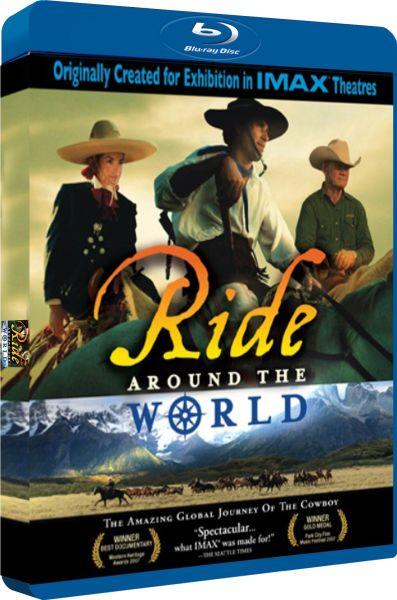 IMAX: Ride Around The World