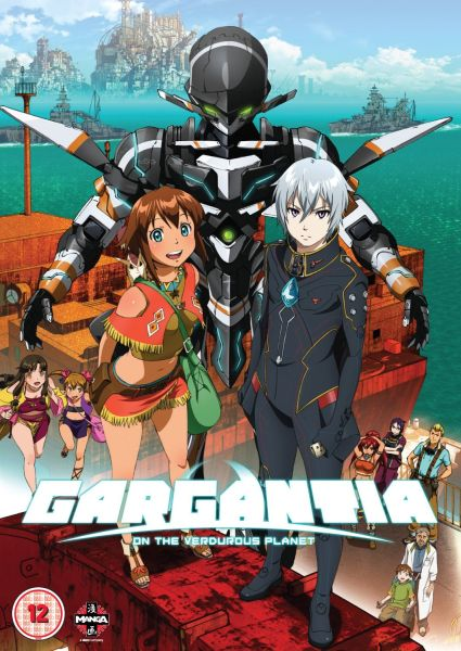 Gargantia on the Verdurous Planet - The Complete Series (Includes Bonus OVA's)