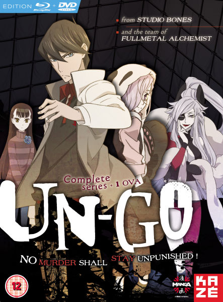 Un-Go: The Complete Box Set (Includes DVD)