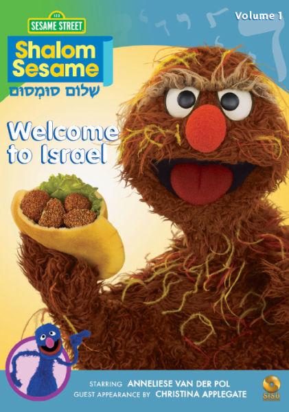 Toys R Us Israel