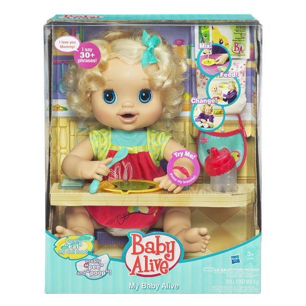 My Baby Alive Iwoot