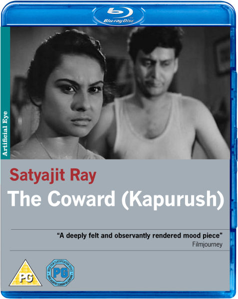 The Coward (Kapurush)