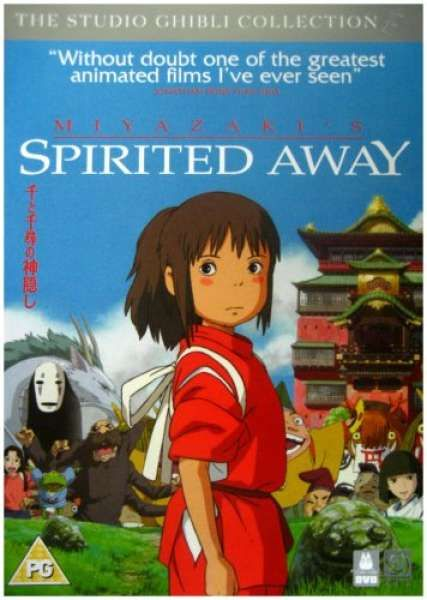 Spirited Away Dvd Zavvi