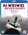 Ai Weiwei: Never Sorry: Image 1
