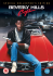 Beverly Hills Cop: Image 1