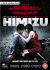 Himizu: Image 1