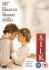 Silk: Image 1