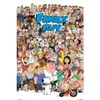 Family Guy Characters - 24 x 36 Inches Maxi Poster: Image 1