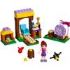 LEGO Friends: Adventure Camp Archery (41120): Image 2