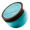 Moroccanoil Intense Hydrating Mask: Image 1